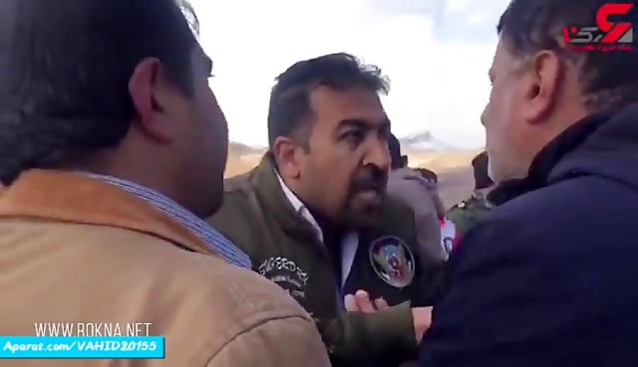 حمله خانواده مسافران هواپیمای تهران یاسوج به وزیر راه