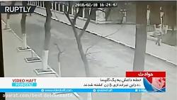 حمله تروریستی داعش در د...