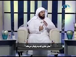 سخنان دکتر محمد العریف...
