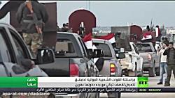 ادامه ورود نیروهای مردمی سوریه به منطقه عفرین