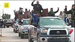 شعارهای جالب نیروهای مردمی هنگام ورود به منطقه عفرین