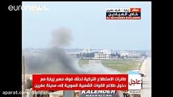بمباران مسیر کاروان نظامی نیروهای مردمی توسط ترکیه