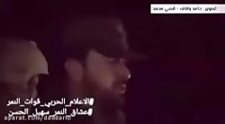 رجزخوانی ببر سوری برای تروریست های غوطه شرقی دمشق