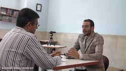 مصاحبه با آقامعلم در مورد یادگیری تعاملی قسمت هفتم