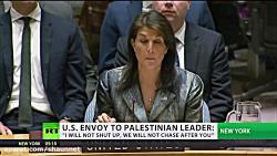 رهبر فلسطین در سازمان ملل ما ساکت نمی شویم مطیع نیستیم