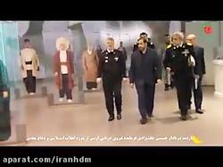 بازدید دریادار حسین خانزادی (فرمانده نیروی دریایی ارتش