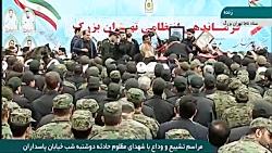 مراسم تشییع شهدای حادثه پاسداران