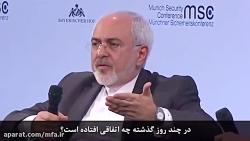 نظر ظریف درخصوص رژیم صهیونیستی در نشست مونیخ ( زیرنویس)