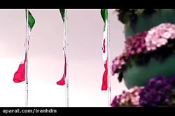 یکشنبه ۲۲ بهمن، آیین برافراشتن بزرگترین پرچم