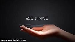 تیزر رسمی سونی برای نمایشگاه MWC 2018 - گجت نیوز - کلیپ