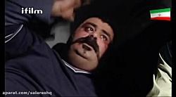 کلیپ گلچین خنده دارترین بازی های مهران مدیری قسمت 12