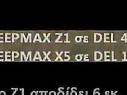 فروش فلزیاب DEEP MAX اصل 09014444903 فلزیاب وارداتی