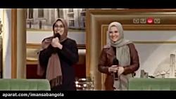 سوتی سکسی دربرنامه دور...