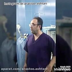 عمل جراحى انحراف بینى ب...