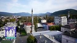 شهر بیهاچ - کشور بوسنی و هرزگویین
