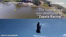 EZFLY یک وسیله پرواز شخصی است - کلیپ