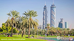 مستند گردشگری دبی