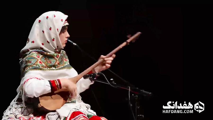 دوتار شمال خراسان به نوازندگی نسترن خرسندی