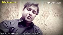 واکنش علی زکریایی دربا...