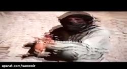 فیلم دستگیری عوامل انت...