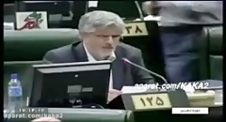 صحبت های محمود صادقی درباره حساب های صادق لاریجانی