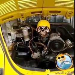 ماشین جهنمی