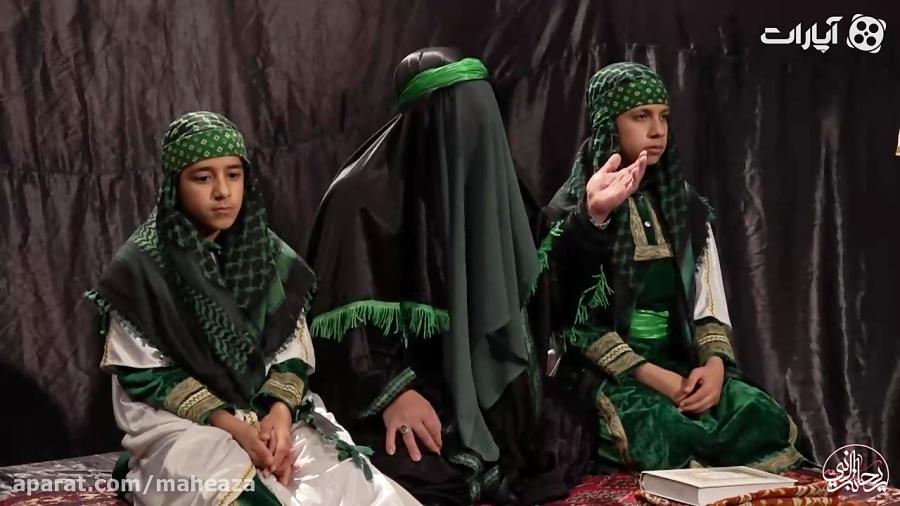ریحانه النبی-پرده پنجم-اذان بلال به درخواست حضرت زهرا.
