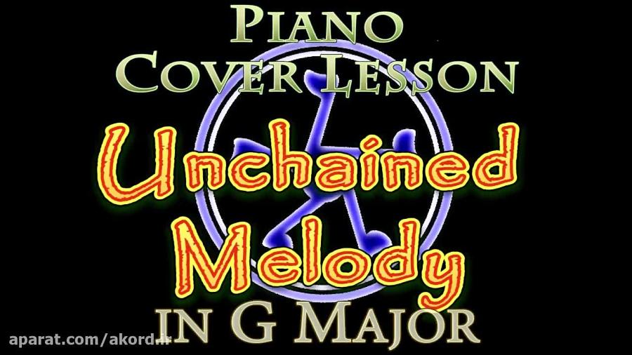 آموزش آهنگ Unchained Melody با پیانو