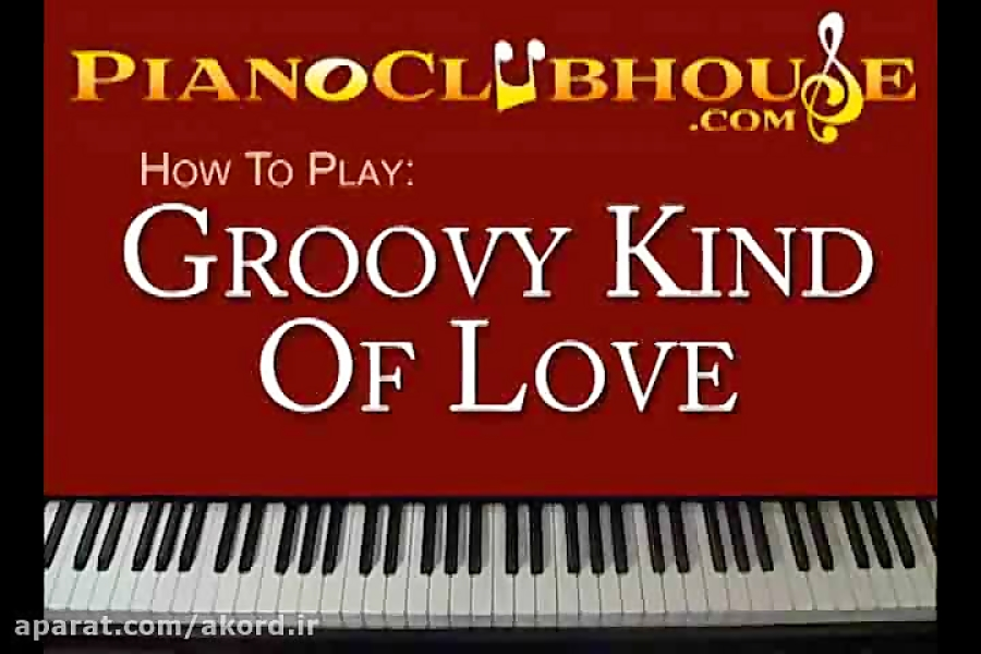 آموزش GROOVY KIND OF LOVE با پیانو