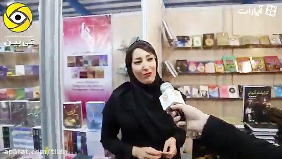 سرانه مطالعه در خوزستان چقدر است؟