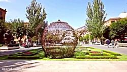 ارمنستان و جاذبه های تو...