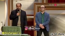 درخواست متفاوت یکی از تماشاچیان #دورهمی از مهران مدیری