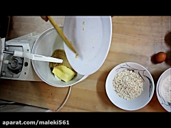 شیرینی خشک کشمشی - Oatmeal raisin cookie