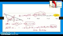 ویدیو آموزشی کنکوری ریاضی یازدهم فصل دوم
