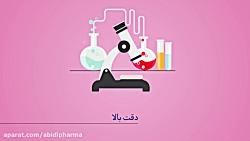 عوامل موثر در کیفیت دارو - قسمت اول