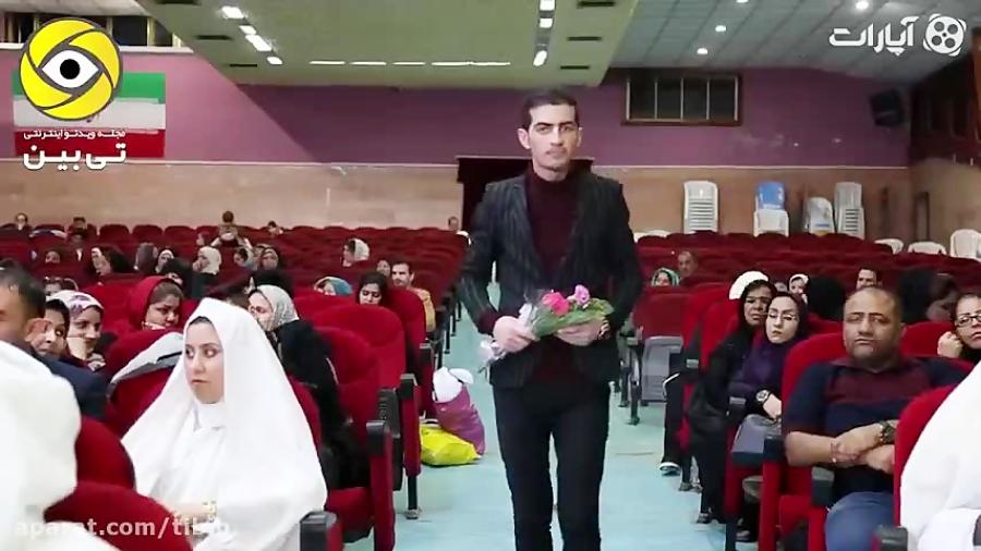 گزارش اختصاصی تی بین از آیین ازدواج 100 زوج معلول