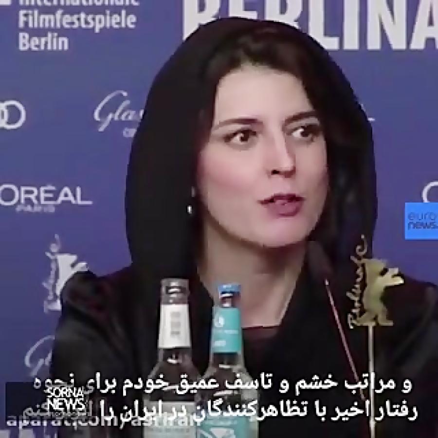 حمایت مانی حقیقی از لیلا حاتمی