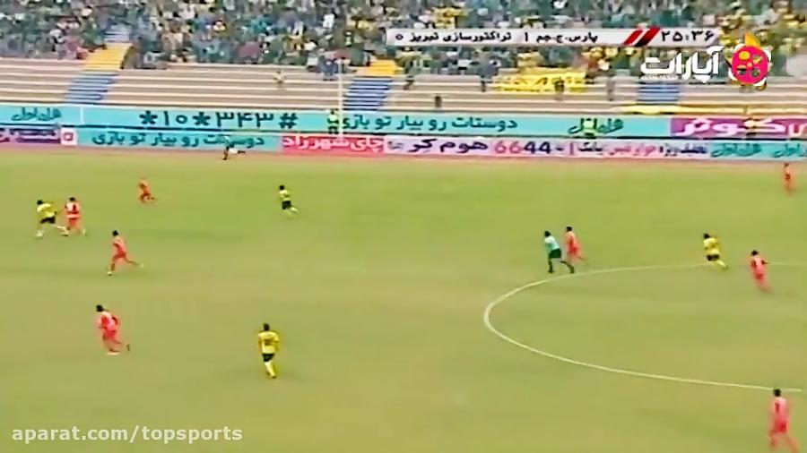 خلاصه بازی پارس جنوبی جم 1-1 تراکتورسازی