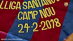 استقبال بارسلونا از اولین بازی رسمی با خیرونا در نیوکمپ