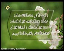 خطبه حضرت زهرا س به زبان عربی و متن عربی با ترجمه فارسی