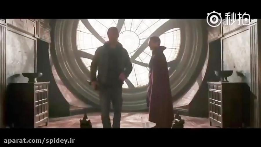 چهارمین صحنه حذف شده از فیلم ثور راگنوراک