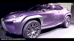 خودروی لکسوس NEW 2018 - Lexus UX