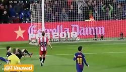 گل اول بارسلونا به خیرونا توسط سوارز