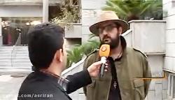 صحبت های امیرحسام شجاعی درباره کتک خوردن از علی دایی