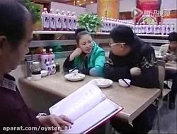اقدام عجیب مرد چینی در ...