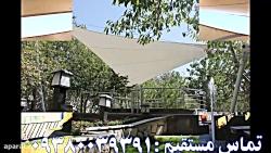 طرح مدرن سقف رستوران- س...
