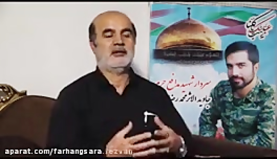 دیدار با خانواده شهید مدافع حرم محمدرضا بیات