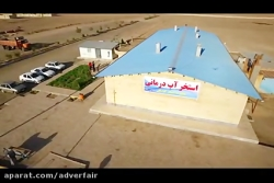 سایت جامع نمایشگاه،تفر...