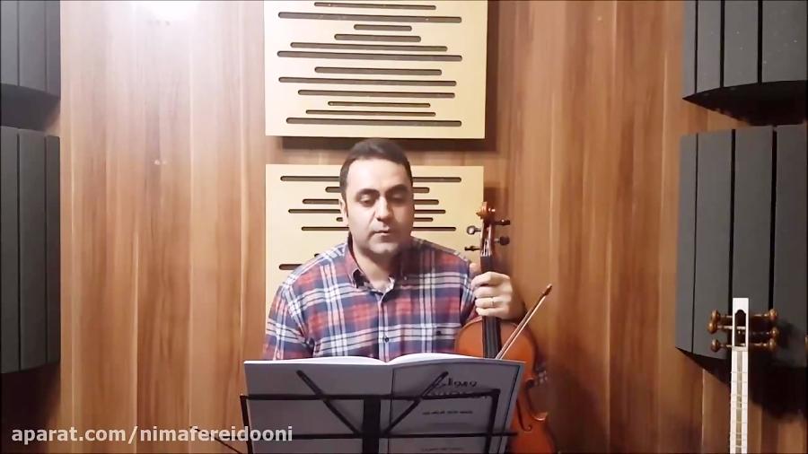 فیلم آموزش ویولن کتاب لویولن ۳ le violon جلد سوم تمرین ۱۶۷ ایمان ملکی