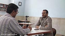 مصاحبه با آقامعلم در مورد یادگیری تعاملی قسمت دهم
